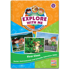 Explore With Me 1st Class